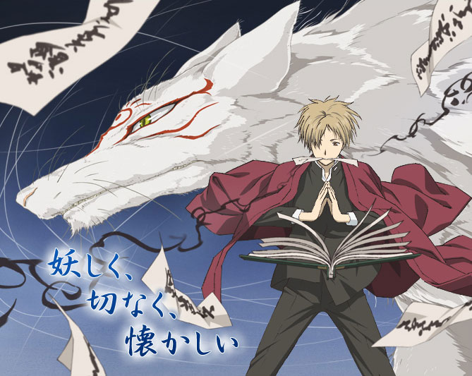 ¿Qué anime es? Natsume02